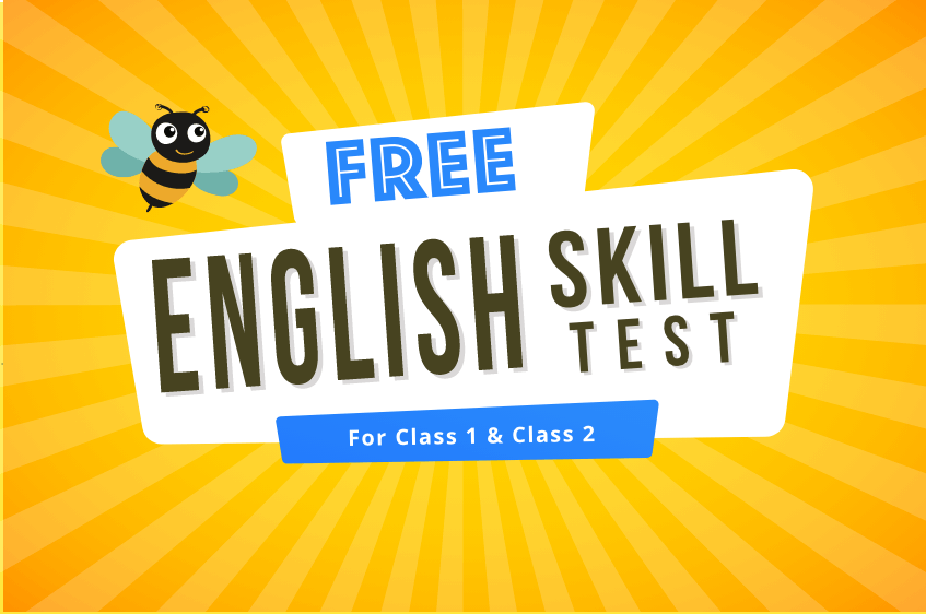Course Image Spell Bee Skill Test